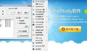 phpstudy基础教程全集【目录】