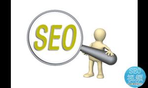 《百度搜索引擎优化指南2.0》(4)百度网站运营的原则