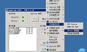 7.在Windows服务器上安装使用FTP工具-phpstudy教程