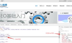 通过css代码给网站logo添加扫光特效