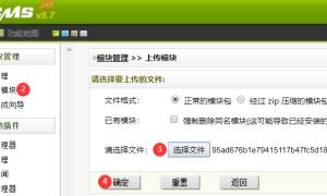 织梦dedecms生成sitemap网站地图插件下载安装使用