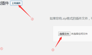 wordpress网站地图插件【Baidu Sitemap Generator】下载使用