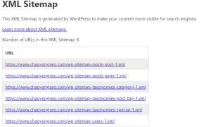 WordPress 5.5 中的网站地图 Sitemap 功能
