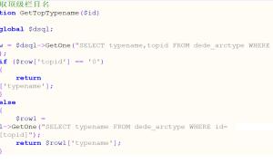 织梦dedecms网站更新空白没反应的处理方法