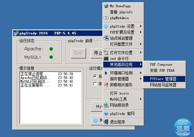 在Windows服务器上安装使用FTP工具