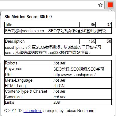 查看网站TDK的浏览器插件SiteMetrics下载安装使用