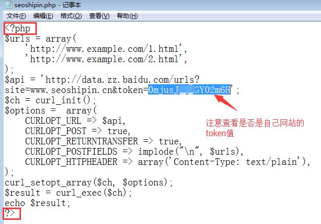 处理php主动推送代码