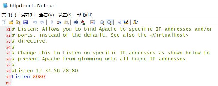 phpstudy修改Apache端口为8080