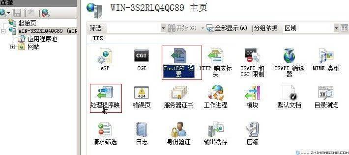 在Internet 信息服务(IIS)管理器- FastCGI设置