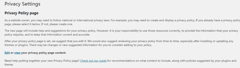 "wordpress后台的""Privacy Policy page""是什么?怎么设置?"