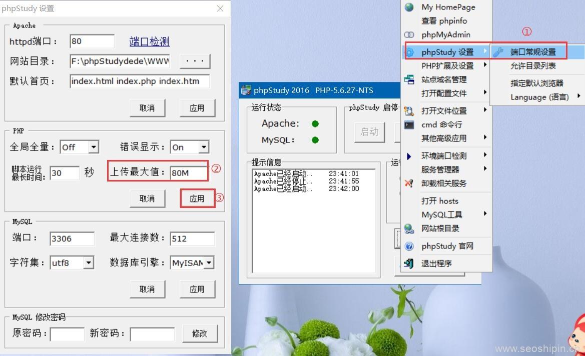上传的文件尺寸超过 php.ini 中定义的 upload_max_filesize 值