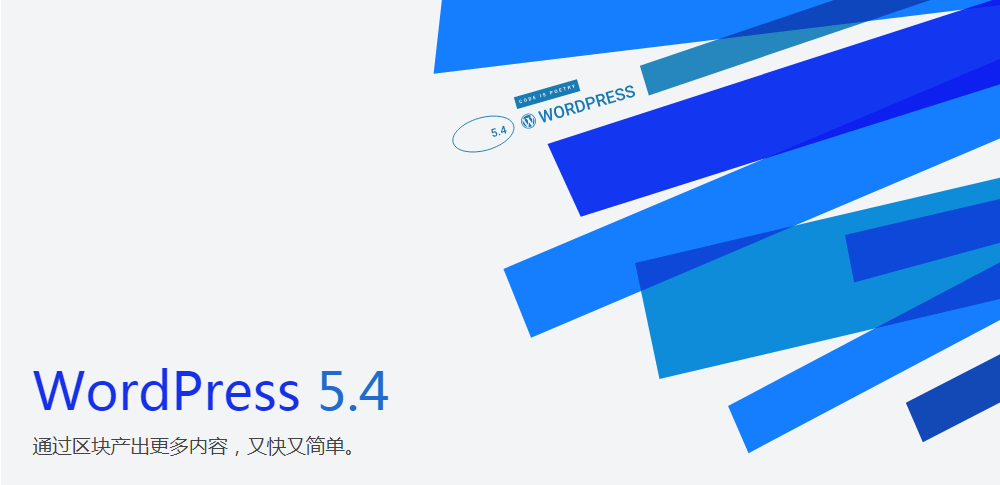 使用WordPress 插件WP-China-Yes,彻底解决wp官网打不开429 Too Many Requests