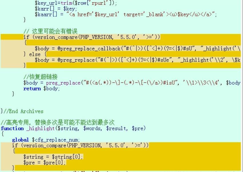 织梦dedecms5.7升级到php7遇到一些问题的解决方法