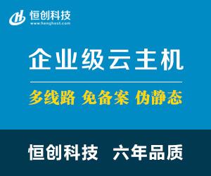 香港免备案空间
